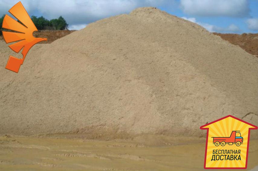 Купить песок мытый с доставкой в Москве и области по выгодной цене за куб