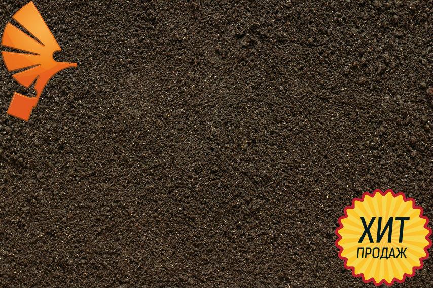 Купить плодородный грунт, почвогрунт, землю в Москве и области с доставкой по низкой цене