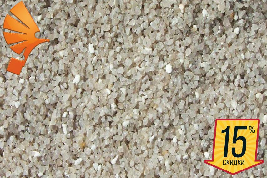 Купить кварцевый песок для бассейна, фильтров, аквариума с доставкой в Москве и области по низкой цене за кг