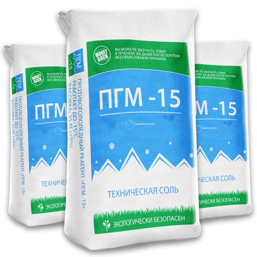 texnicheskaya_sol_pgm_-15_25_kg